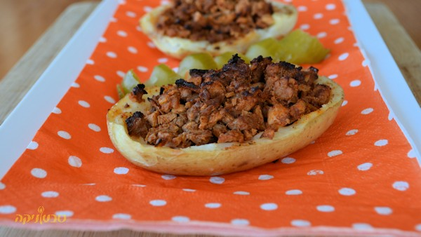 תפוחי אדמה ממולאים בנתחי סויה