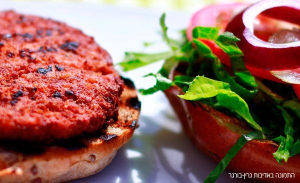 המבורגר טבעוני של הגרין בורגר