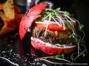 המבורגר טבעוני משק-ברזילי