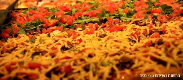פיצה טבעונית של טוני וספה