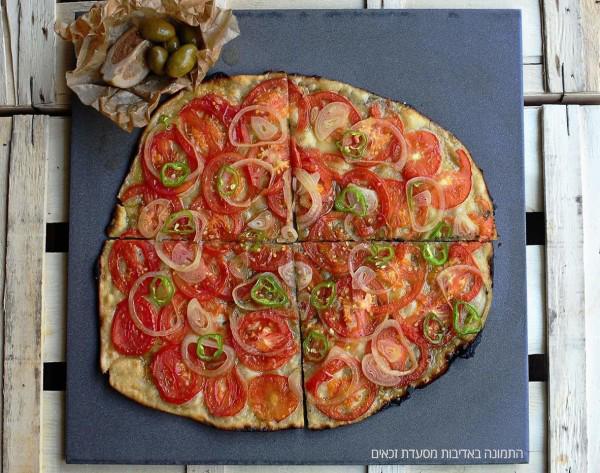 פיצה טבעונית של מסעדת זכאים