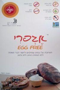 eggfree