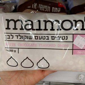 mimons2