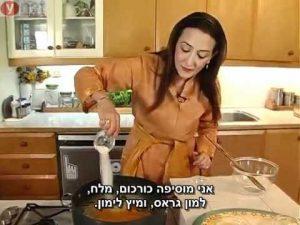 אורז לימון הודי