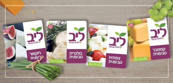 גבינות טבעוניות - ליב אורגניק